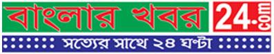banglakhobor24