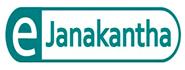 e-janakantha