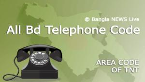 bd-telephone-code-list