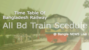bd-train-scedule-timetable