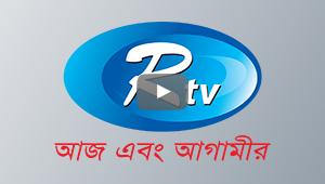 rtv-live-tv