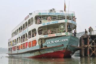 MV Al Borak