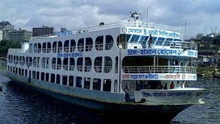 MV Prince of Hasan Hossain 1