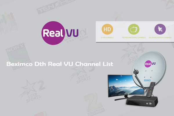 real-vu-price-channel-list-info-dth