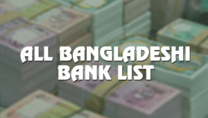 all-bangladeshi-bank-list