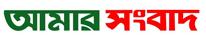amarsanbad