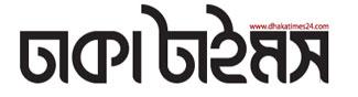 dhakatimes