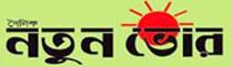 natunvoor-logo
