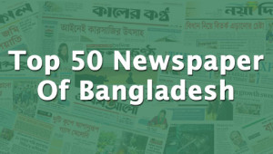 top-bangladeshi-newspapers