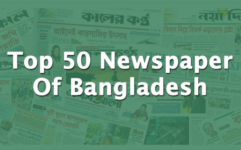 the newspaper of bangladesh