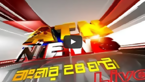 atn-news-live-streaming