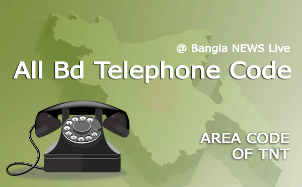 bd-telephone-code-list