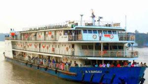 MV Bangali