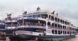 MV Samrat 2