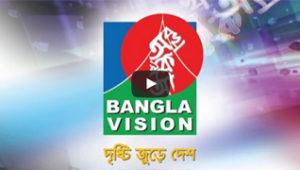 bangla-vishion-live